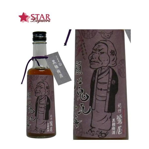 日本酒・焼酎, 梅酒  300ml SAKE sake