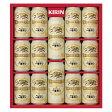 30.送料無料 キリン一番搾りセット K−NIS35 ビールギフト 一番搾り350ml×12本・500ml×2本 沖縄は、別途2,500円