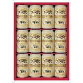 35.キリン1番搾りセット K−NIBI 一番搾り350ml×12本セット ビールギフト プレゼントビール お誕生日ビールギフト