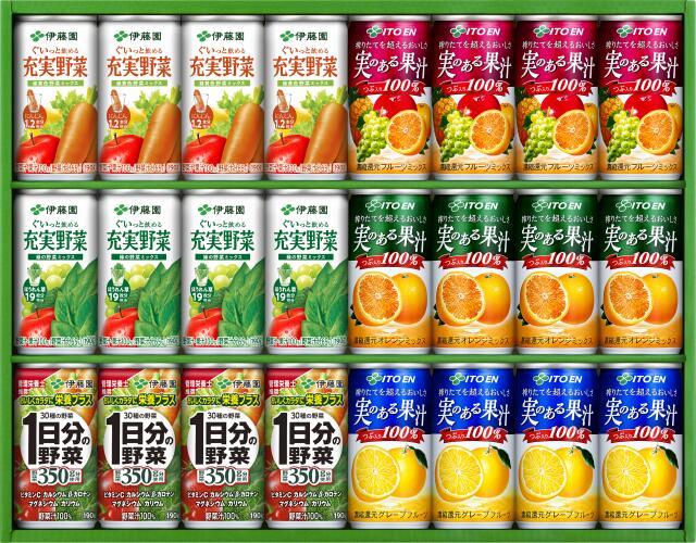 水・ソフトドリンク, 野菜・果実飲料 19 100 YMK-30G