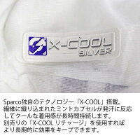 スパルコアンダーウェアPROTECHKW-7長袖シャツ2014年モデル