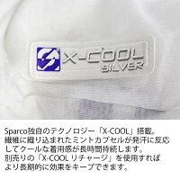 スパルコショートソックスCOOL-MAX(クールマックス)2014年モデル