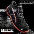 スパルコ セーフティーシューズ(安全靴)TEAM WORK URBAN H S3