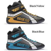 スパルコレーシングシューズスコーピオンKB5カラー1