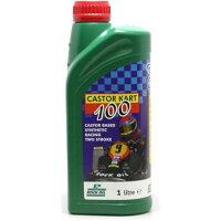 ROCKOIL(ロックオイル)CastorKART1002サイクル用エンジンオイル【植物系合成油】