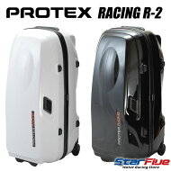 PROTEXRACINGR2プロテックスレーシングキャリーケース