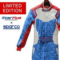 スパルコレーシングスーツStar5LIMITEDEDITIONTyep-A4輪用FIA2000公認