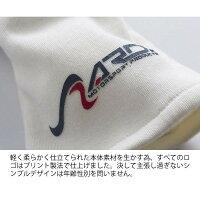 ARDレーシンググローブ250Progear-400XFIA2000公認