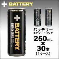 バッテリーエナジードリンク250ml30本セット(1ケース)
