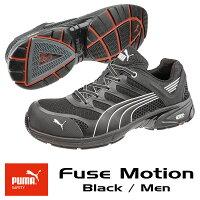 PUMA(プーマ)セーフティーシューズFuseMotion(ヒューズモーション)ブラックMensLow