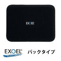 EXGELエクスジェルシートパッド17バックタイプレーシングカートパーツ