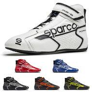 Sparco/スパルコレーシングシューズ4輪用FORMULARB-8.1FIA8856-2000公認(サイズ交換サービス)