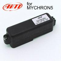 AimMYCHRON5エイムマイクロン5専用バッテリー(リチウム充電池)