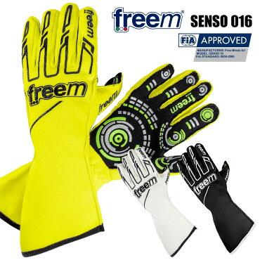 freemフリームレーシンググローブ4輪用Senso016FIA8856-2000公認
