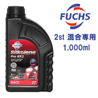 FUCHS/フックスエンジンオイルPROKR22サイクル混合専用半植物油Silkolene1000ml