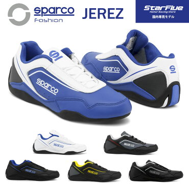 Sparco/スパルコドライビングシューズJEREZ/ヘレスStar5国内専売モデル