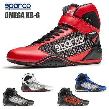 スパルコレーシングシューズカート用OMEGAKB-6/オメガSPARCO