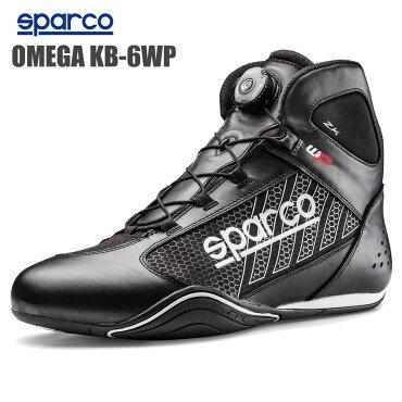 Sparco/スパルコレーシングシューズカート用OMEGAKB-6WP/オメガ2019年モデル(サイズ交換サービス)