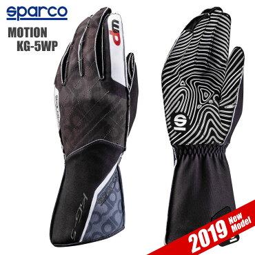 Sparco/スパルコレーシンググローブカート用MOTIONKG-5WP/モーション2019年モデル(サイズ交換サービス)