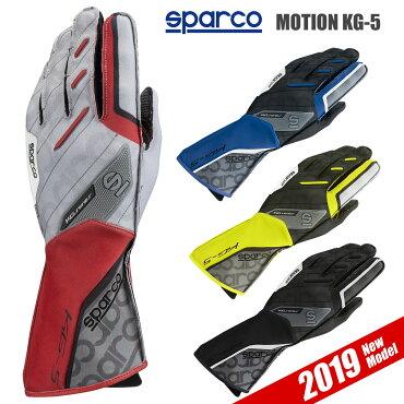 Sparco/スパルコレーシンググローブMOTIONKG-5/モーション2019年モデル(サイズ交換サービス)