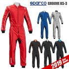 Sparcoスパルコレーシングスーツカート用GROOVEKS-3グルーブ2019年モデル(サイズ交換サービス)