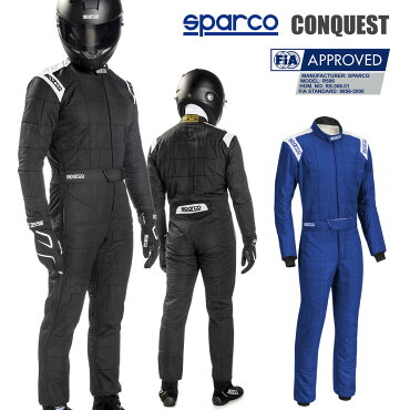 Sparcoスパルコレーシングスーツ4輪用CONQUESTR506コンクエストFIA2000公認2019年モデル