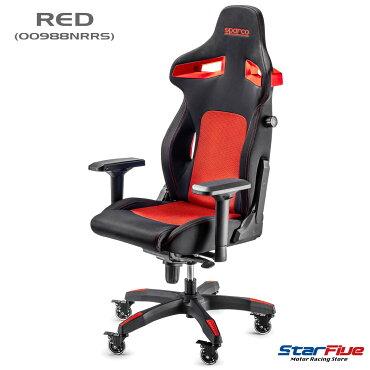 Sparco/スパルコゲーミングチェアSTINT/スティントオフィスチェアリクライニングバケットシート座椅子Sparco耐荷重100kg