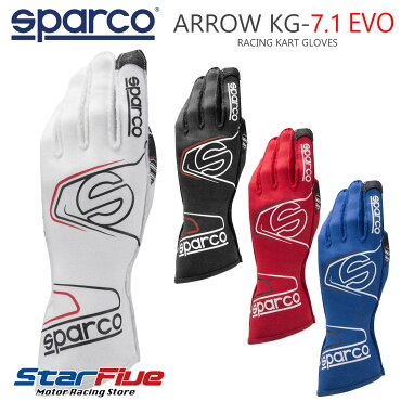 Sparco/スパルコレーシンググローブカート用ARROWKG7.1EVO(アロー)2018年モデル(サイズ交換サービス)