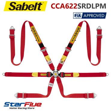 Sabelt/サベルト6点式シートベルトCCA622SRDLPMツーリングカー用ALL2インチ/アルミアジャスターFIA8853-2016公認