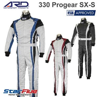 ARDレーシングスーツ4輪用330ProgearSX-SFIA2000公認
