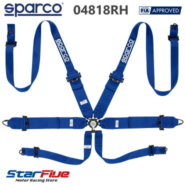 Sparco/スパルコ6点式シートベルト(ハーネス)04818RHFIA8853-2016公認