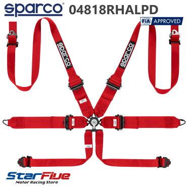 Sparco/スパルコ6点式シートベルト04818RHALPDツーリングカー用FIA8853-2016公認