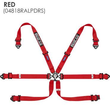 Sparco/スパルコ6点式シートベルト04818RALPDツーリングカー用FIA8853-2016公認