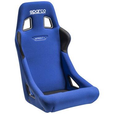 Sparco/スパルコフルバケットシートSPRINT(スプリント)FIA8855-1999公認