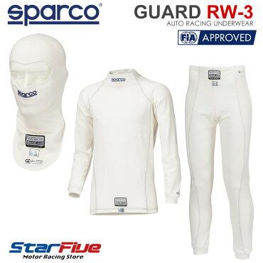 Sparco/スパルコアンダーウェア4輪用GUARDRW-33点セットFIA2000公認