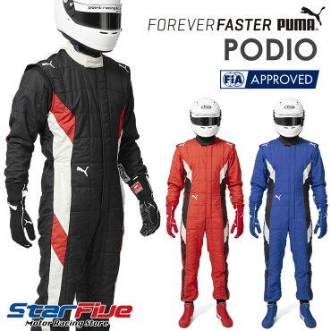 PUMA/プーマレーシングスーツ4輪用PODIO(ポディオ)FIA8856-2000公認