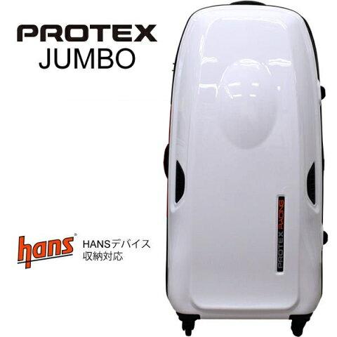 PROTEX RACING(プロテックスレーシング) JUMBO キャリーバッグ