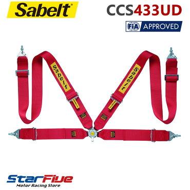 Sabelt/サベルト4点式シートベルトCCS433UDツーリングカー用FIA公認Sabelt100セット限定セール