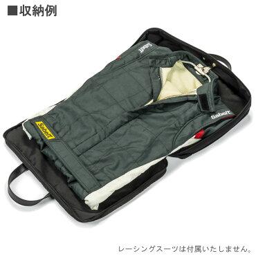 Sabelt/サベルトレーシングスーツバッグRFBS0015