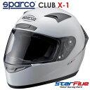 スパルコ ヘルメット Club X1 ホワイト SPARCO