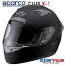 スパルコ ヘルメット Club X1 マットブラック SPARCO