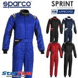 スパルコ レーシングスーツ 4輪用 SPRINT(スプリント)FIA2000公認 2020-2021年モデル SPARCO(サイズ交換サービス)