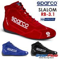 Sparcoスパルコレーシングシューズ4輪用SLALOMRB-3.1スラロームFIA8856-2000公認2019-2020年モデル(サイズ交換サービス)