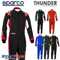Sparco/スパルコレーシングスーツカート用THUNDER(サンダー)2020年モデル(サイズ交換サービス)