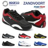 スパルコ ドライビングシューズ ZANDVOORT(ザントフール) SPARCO