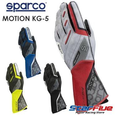 スパルコレーシンググローブカート用MOTIONKG-5/モーションSPARCO