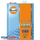 GULF/ガルフ エンジンオイル ARROW GT30(アロー) 0W-30 4L 化学合成油