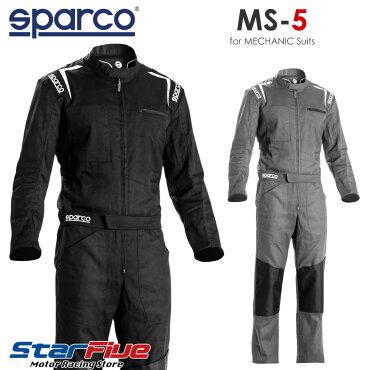 スパルコメカニックスーツMS-5長袖ツナギSPARCO(サイズ交換サービス)