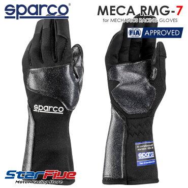 スパルコメカニックグローブMECARMG-7FIA8856-2000公認SPARCO