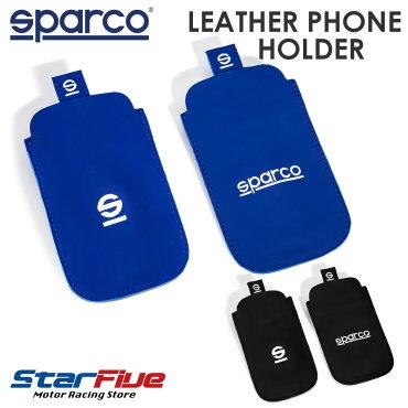 スパルコスマートフォンケースレザー製スリーブカバーPHONEHOLDERSparco